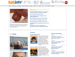 baltinfo.ru screenshot