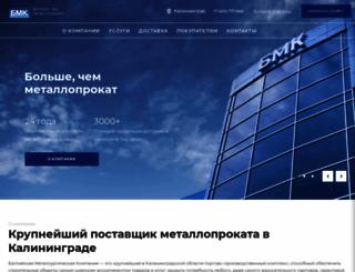baltmetcompany.ru screenshot