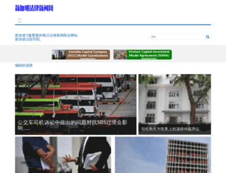 bamaiwang.com screenshot
