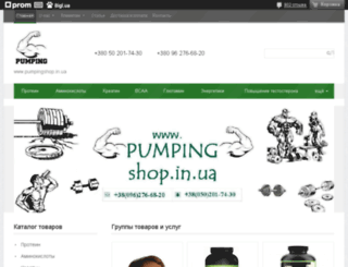 bambetl.com.ua screenshot