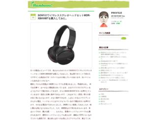 bambooo.jp screenshot