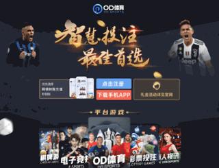 ban.cs-active.com screenshot