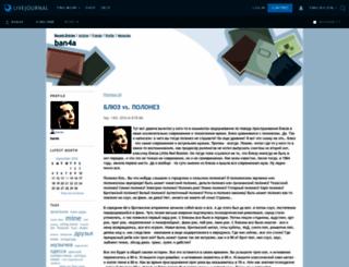 ban4a.livejournal.com screenshot