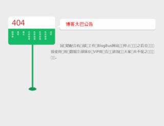 bana-bana.blogbus.com screenshot