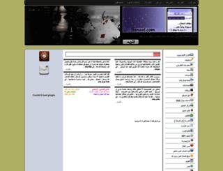 banaat.com screenshot