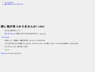 banana3299.maido3.com screenshot