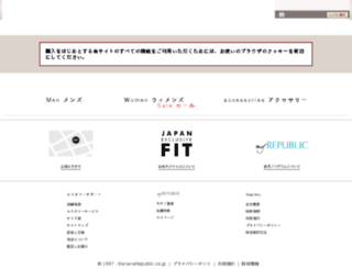 bananarepublic-cp.jp screenshot