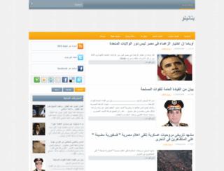 bananitoo.blogspot.com screenshot