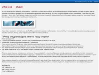 banart.ru screenshot