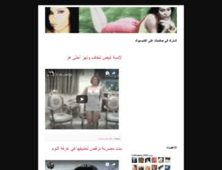 banat4us.blogspot.com screenshot