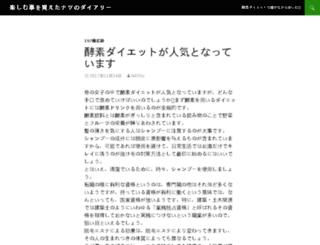 banbuon24h.com screenshot