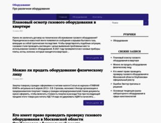 banby.ru screenshot