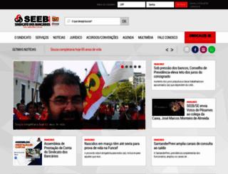bancariose.com.br screenshot