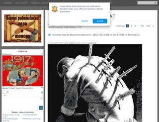 banda-rpt.com screenshot