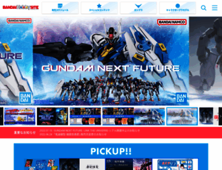 bandai-hobby.net screenshot