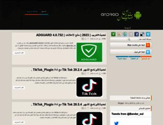 bandar2014.blogspot.com.tr screenshot