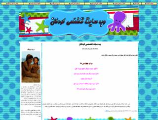 bandarstudents.blogfa.com screenshot