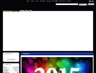 bandeejaa.com screenshot