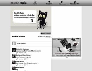 bandonradio.com screenshot