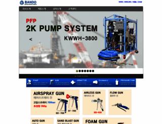 bandopump.co.kr screenshot