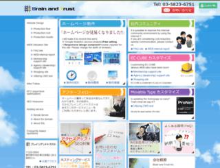 bandt.co.jp screenshot