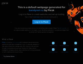 bandynet.ru screenshot