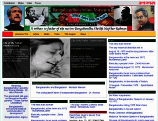 bangabandhu.net screenshot
