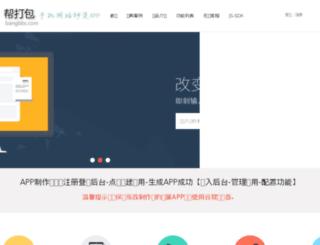 bangbbs.com screenshot