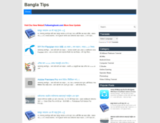 bangelfreetutorial.blogspot.com screenshot