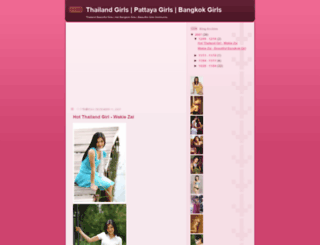 bangkokbabes.blogspot.com screenshot