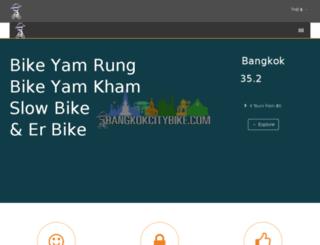 bangkokcitybike.com screenshot