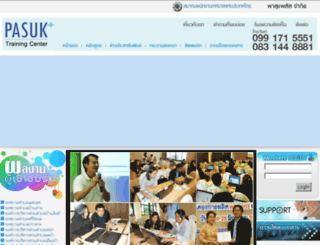 bangkokidea.com screenshot