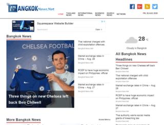 bangkoknews.net screenshot