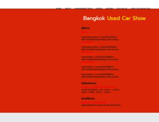 bangkokusedcarshow.com screenshot
