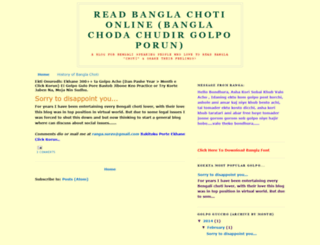 bangla-choti-online.blogspot.com screenshot