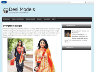 bangla-models.blogspot.com screenshot