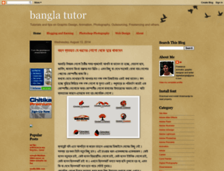 bangla-tutor.blogspot.com screenshot