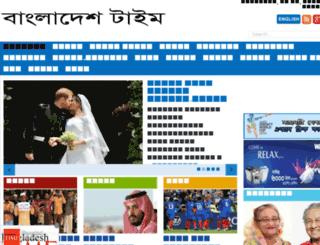 bangla.bangladeshtime.com screenshot