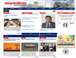 bangla.energynewsbd.com screenshot