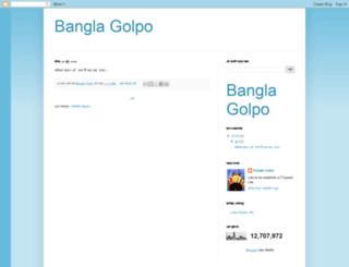 bangla121.blogspot.com screenshot