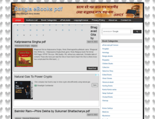 banglabooks.in screenshot