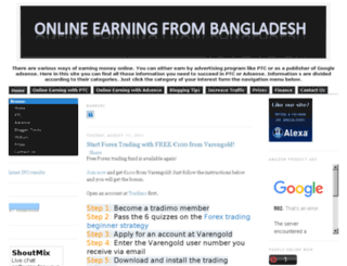 bangladesh-online-earning.blogspot.com screenshot