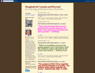 bangladeshcanadaandbeyond.blogspot.com screenshot