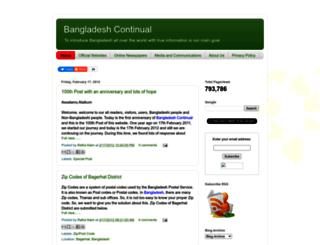 bangladeshcontinual.blogspot.com screenshot