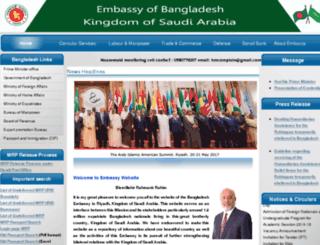 bangladeshembassy.org.sa screenshot