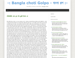 banglagolpars.blogspot.in screenshot