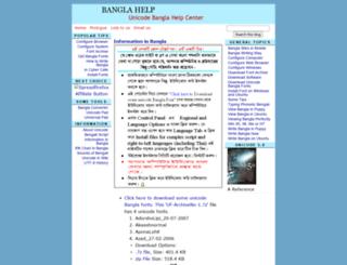 banglahelp.blogspot.com screenshot