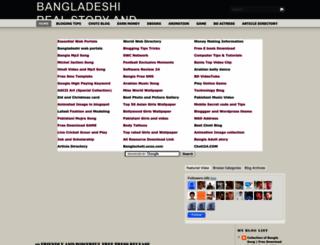 banglahotstory.blogspot.com screenshot