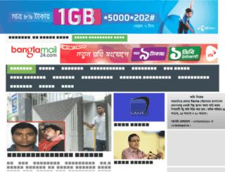 banglamail24.com screenshot