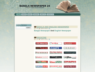 banglan24.blogspot.com screenshot
